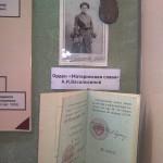 А.И.Василисина – мама Героя