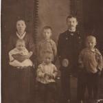 Семья Василисиных